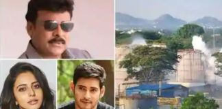 tollywood-stars-response-on-vizag-chemical-gas-leakage-incident