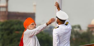 Mod hoists Tricolour Flag on the Eve of 74th Independence Day Celebration