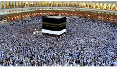 Buhari awaits 2018 Hajj report as 55,000 pilgrims return