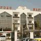 NAFDAC, Kaduna lab gets international accreditation
