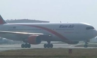 Afghan plane forced to fly back after MPs miss flight