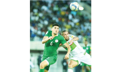 Leon Balogun: Madagascar will be tough