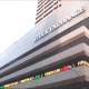 NSE rebounds, records N24bn gain