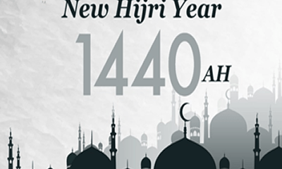 Hijrah 1440 AH: Scholars underscore religious tolerance, peaceful coexistence