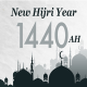 Hijrah 1440 AH: Scholars underscore religious tolerance, peaceful coexistence