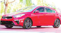 All-new 2019 Kia Cerato debuts