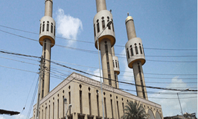 Lagos Secretariat Mosques gets 7 new Imams