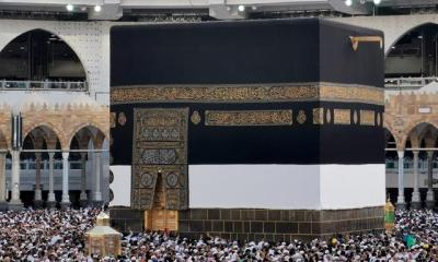Muslim pilgrims descend on Mecca for haj, Saudis warn against politics