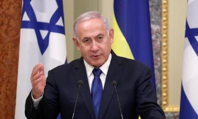 Israel's president begins talks to form new government