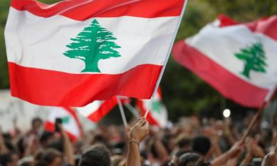 US withholding $105m in security aid for Lebanon – sources