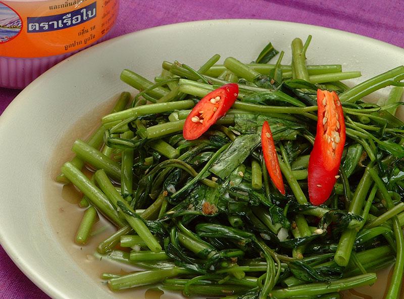 新泰城-泰式料理