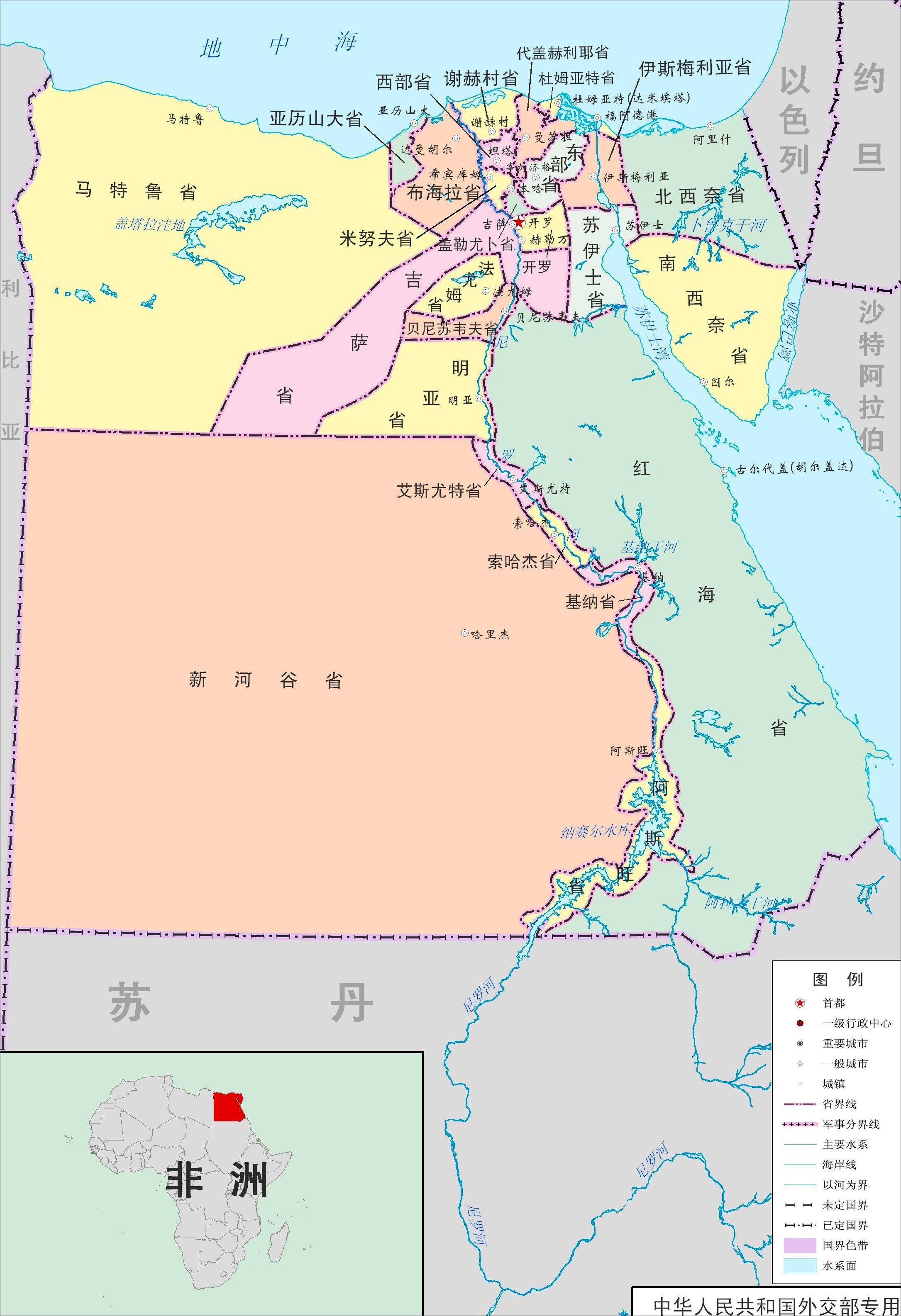 埃及:歷史沿革,自然環境,區域位置,地形地貌,氣候特徵,自然資源,行政區劃,國家象_中文百科全書