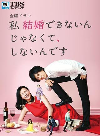小川香織 結婚 - 人気の畫像をダウンロードする