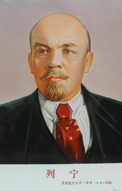 列寧(蘇維埃社會主義共和國聯盟的締造者):人物生平,學生時代,成立組織,武裝起義,_中文百科全書