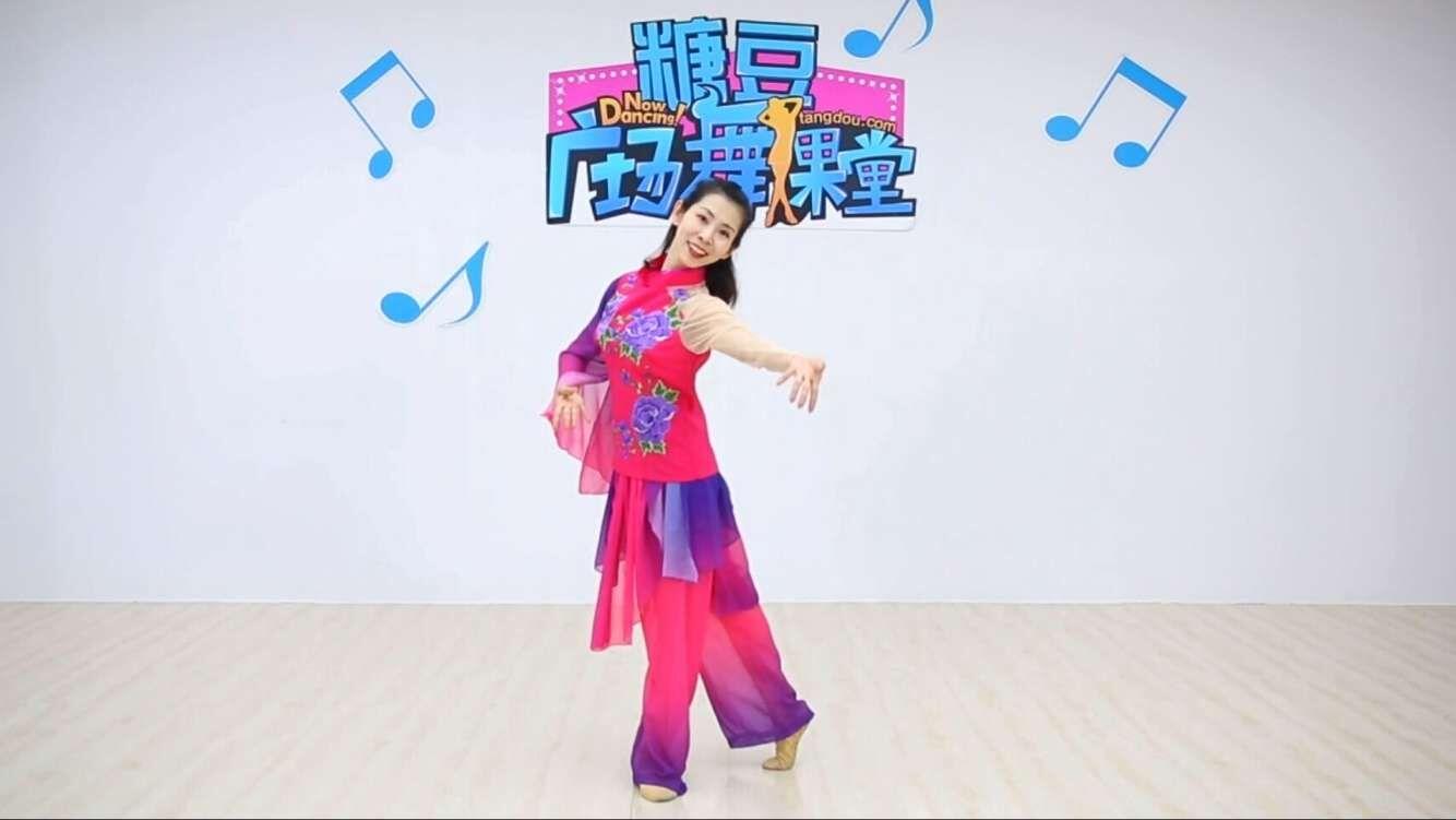 糖豆廣場舞課堂:節目特點,節目播出平臺,節目課堂老師,_中文百科全書