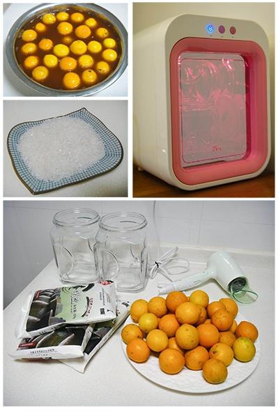 鹹檸檬:用料,做法,_中文百科全書
