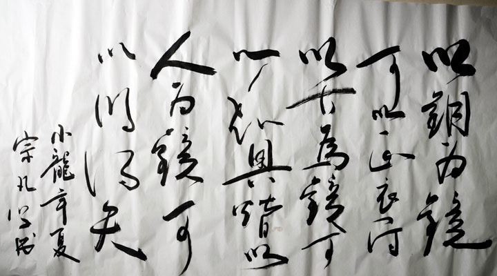 以人為鏡可以明得失:詞條解釋.出處.以人為鏡.可以明得失.話外介紹._中文百科全書
