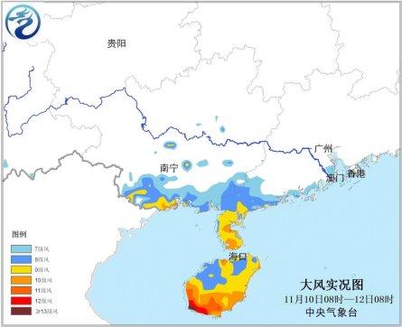 颱風海燕(2013年第30號颱風):命名由來.颱風登入.登入過程.強度確定.停止編_中文百科全書