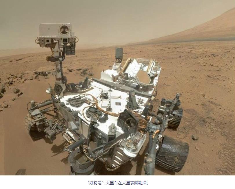 好奇號火星探測器:簡介,研發背景,項目進展,組成結構,主控電腦,附屬設備,探索成果_中文百科全書