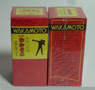 【日本·Wakamoto】Wakamoto若元錠 日本2016 – TouPeenSeen部落格