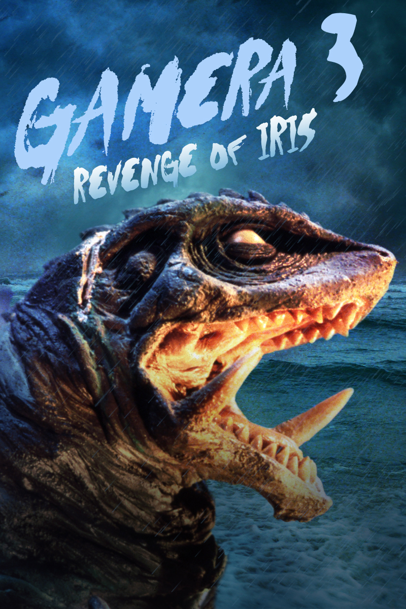 Gamera 3 Revenge of Iris  Halloween  Cinedigm Entertainment