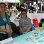 Market Day: Thursday, August 24, 2017