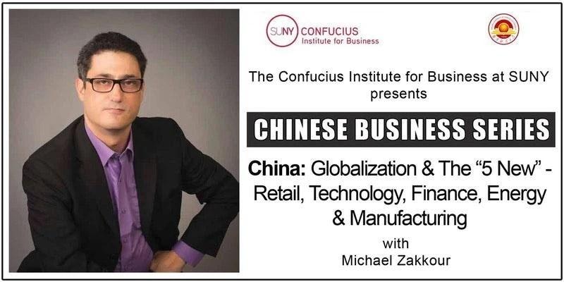 "China: Globalization & The ""5 New"""