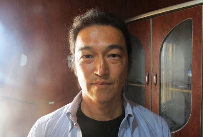 Kenji Goto, a social justice reporter,  was reportedly beheaded by members of the militant group Islamic State in Iraq and Syria (ISIS) on January 31, 2015 - peoplewhowrite