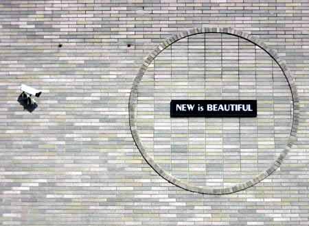 New is Beautiful