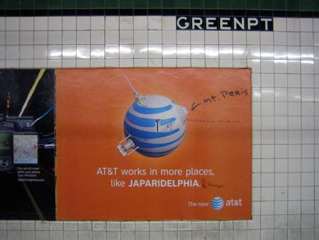 Greenpt 121007
