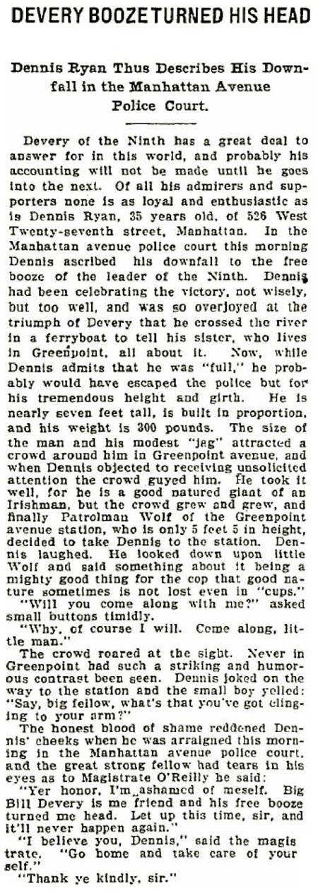 9/19/1902 BDE
