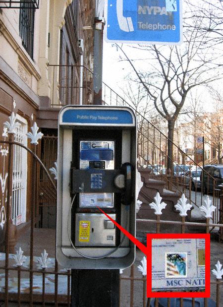Macon Street Pay Phone