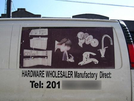 hardwarewholesale