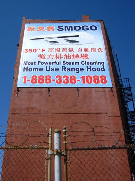 smogo