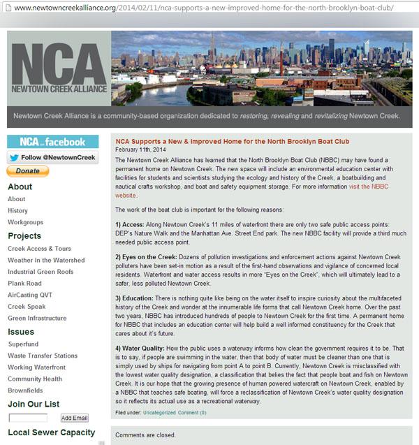 NCAscreengrab