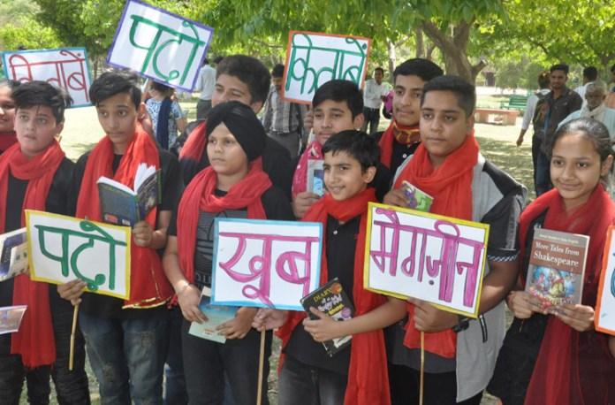 Dikshant International School