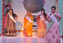 Plus Size North India 2018 - Newzito.com