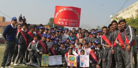 NSS camp at IS Dev Samaj School