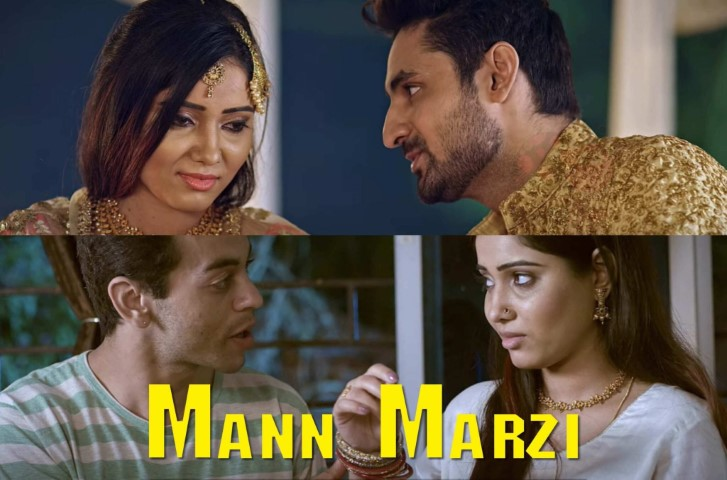 Watch Riti Riwaj Mann Marzi Ullu Web Series Online (2021)