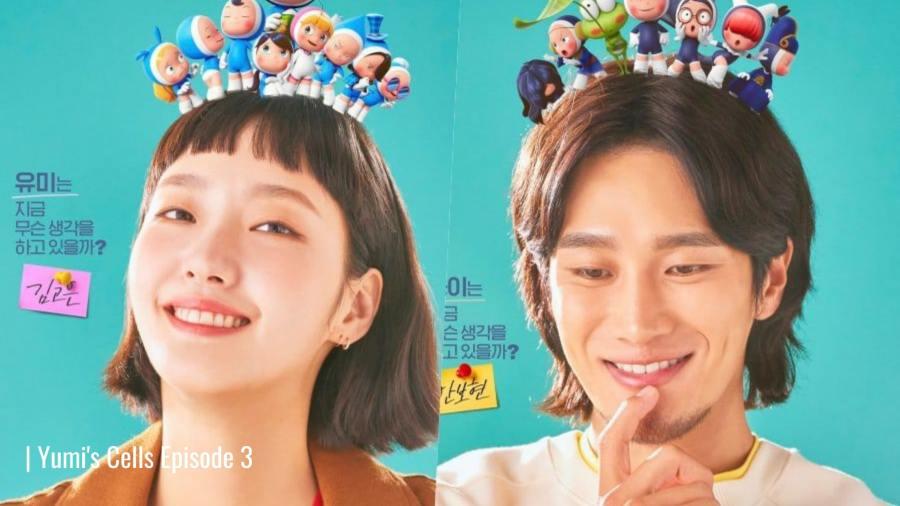 Yumi's Cells एपिसोड 3: रिलीज़ की तारीख, रिकैप और पूर्वावलोकन