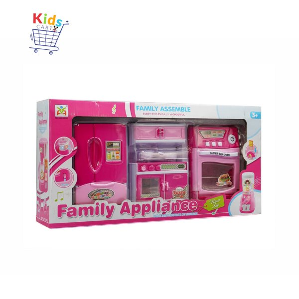 Kitchen Toys LS8340 Family Appliance