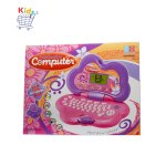 Intellective Learning Laptop for kids