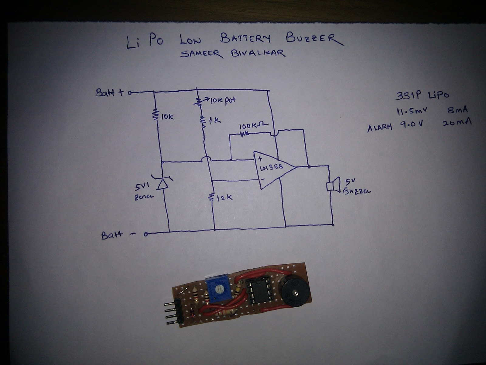 hight resolution of battery low voltage buzzer