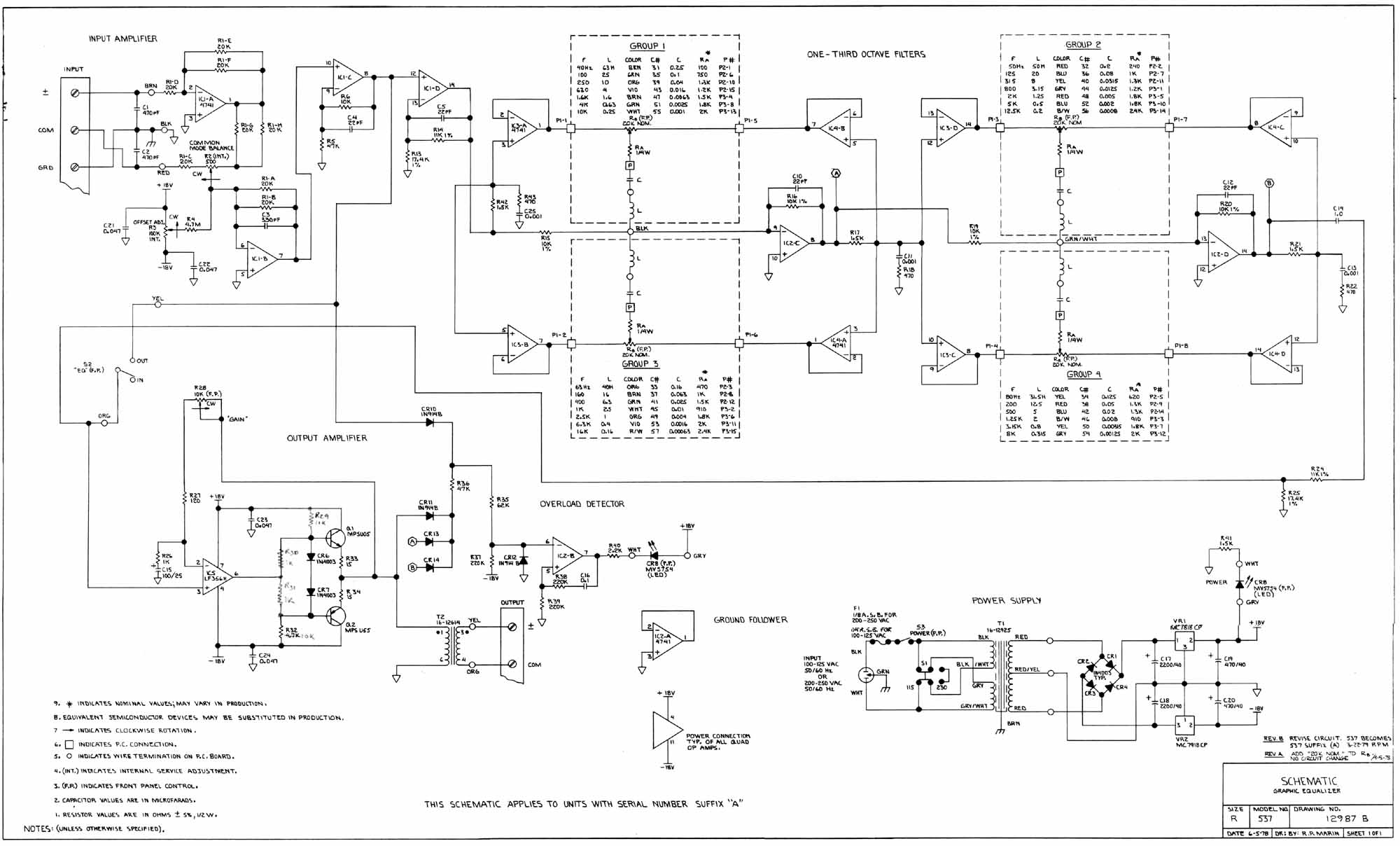 hight resolution of graphic equaliser 537
