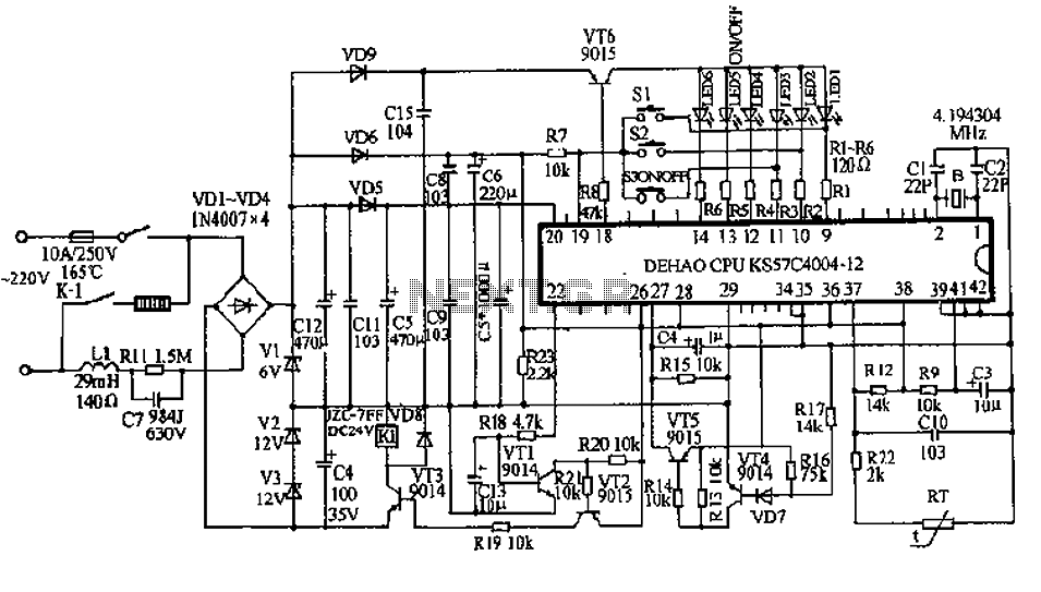 > circuits > FM Stereo Transmitter circuit diagram Using