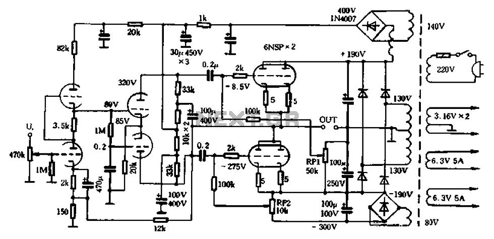 > audio > vacuum tubes > OTL tube amp amplifier production