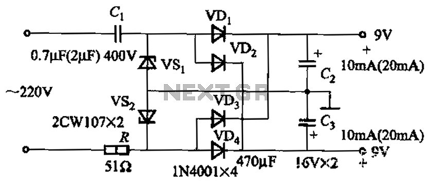 Dual power supply DC power supply circuit under Power