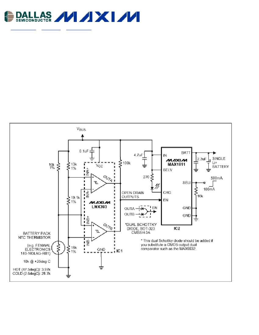 Suzuki Drz400 E 20052006 Usa Wiring Harness Schematic Partsfiche
