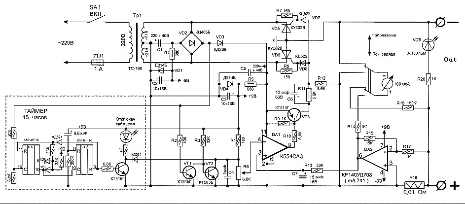 battery charger circuit Page 16 : Power Supply Circuits