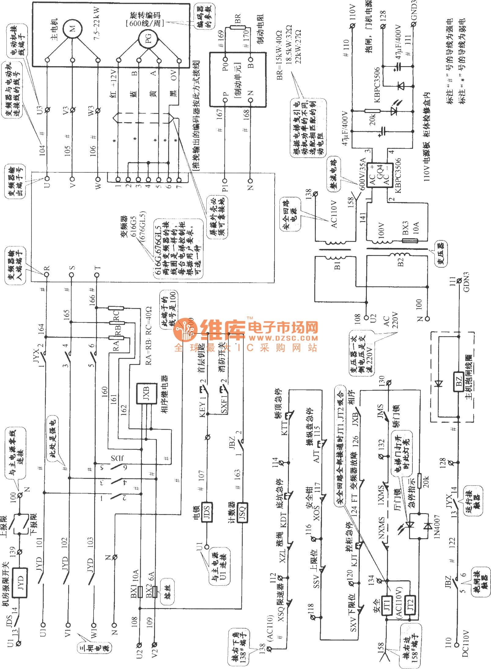 230 volt submersible pump wiring diagram lost timeline deep well schematic elsavadorla